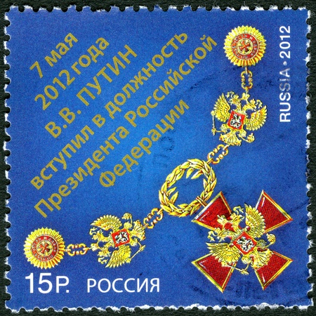 RUSSIA - CIRCA 2012: A stamp printed in Russia shows On May 7, 2012, V.V. Putin takes office as President of the Russian Federation, circa 2012