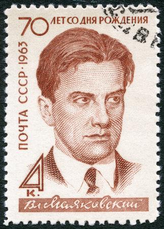 USSR - CIRCA 1963  A stamp printed in USSR shows portrait of Vladimir Vladimirovich Mayakovsky  1893-1930 , Poet, 70th Birth Anniversary, circa 1963