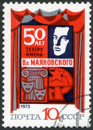USSR - CIRCA 1973: A stamp printed in USSR shows 50th anniversary of the Mayakovsky Theater in Moscow, circa 1973