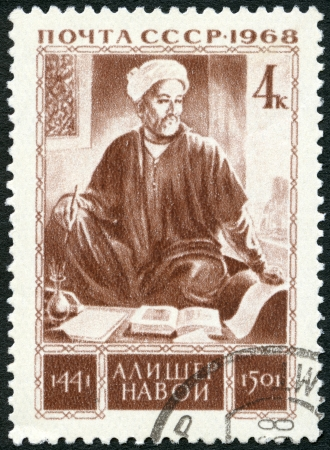 USSR - CIRCA 1968  A stamp printed in the USSR shows Alisher Navoi  1441-1501 , 525th Birth Anniversary, circa 1968