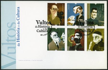 PORTUGAL - CIRCA 2008: A stamp printed in Portugal shows Manoel Candido Pinto de Oliveira, Maria Helena Vieira da Silva, Mira Fernandes, Ricardo Jorge, Jose de Mascarenhas Relvas, Father Antonio Vieira, series Figures of Portuguese History and Culture, ci