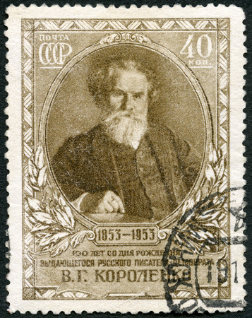 USSR - CIRCA 1953: A stamp printed in USSR shows portrait of V. G. Korolenko (1853-1921), Writer, 100th Birth Anniversary, circa 1953