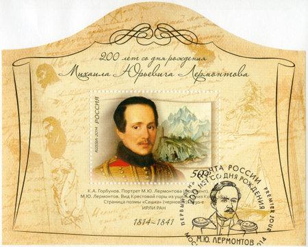 RUSSIA - CIRCA 2014: A stamp printed in Russia shows portrait of Mikhail Yuryevich Lermontov (1814-1941), Poet, 200th Birth Anniversary, circa 2014