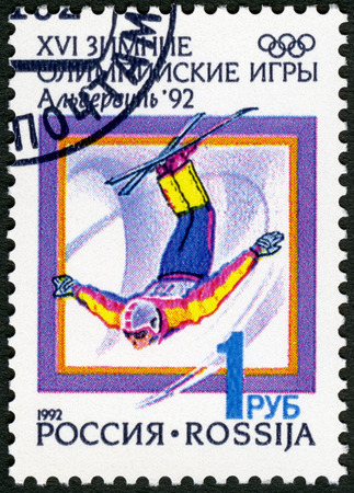 RUSSIA - CIRCA 1992: A stamp printed in Russia shows Freestyle skiing, series The 16th Winter Olympic Games, Albertville, circa 1992