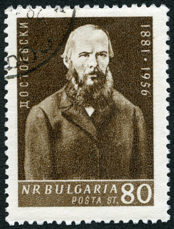 BULGARIA - CIRCA 1956: A stamp printed in Bulgaria shows portrait of Fyodor Mikhailovich Dostoyevsky (1821-1881), Russian writer, circa 1956
