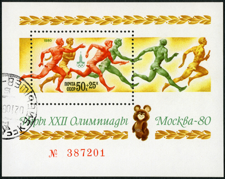 USSR - CIRCA 1980: A stamp printed in USSR shows sportsman, Relay race, 22th Olympic Games, Moscow, circa 1980