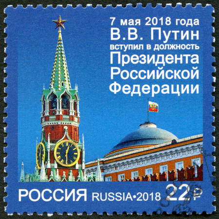 RUSSIA - CIRCA 2018: A stamp printed in Russia shows the Saviour Tower of the Moscow Kremlin, Inauguration of the President of the Russian Federation, On May 7, 2018, Vladimir Putin (born 1952), circa 2018