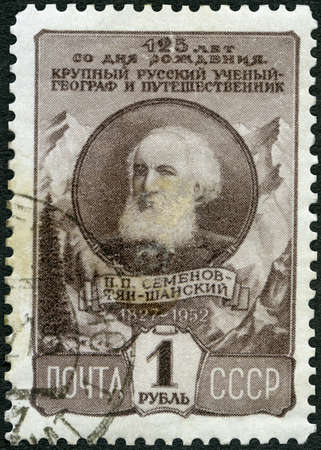 USSR - CIRCA 1952: A stamp printed in USSR shows portrait of Petr Petrovich Semyonov-Tyan-Shansky (1827-1941), traveler and geographer, 1250th Birth Anniversary, circa 1952