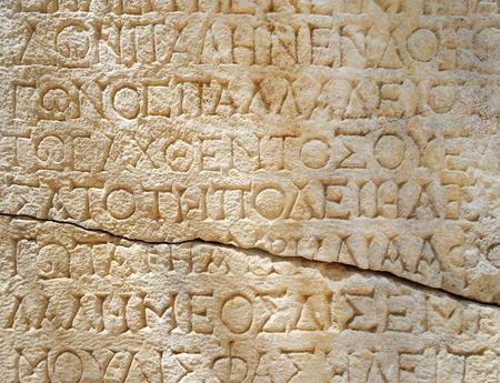 Foto de Stone plate with inscriptions in ancient city - Imagen libre de derechos