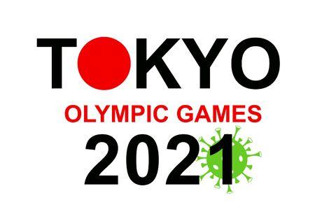 Photo pour Postponement of the  games in Japan to 2021 - image libre de droit