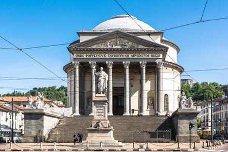 Gran Madre Church in Turin, Italy
