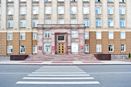BELGOROD, RUSSIA - August 31.2016: Building of regional administration on the Cathedral  square