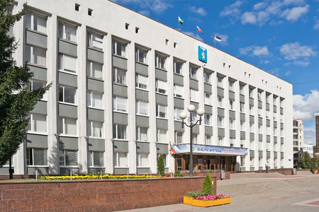BELGOROD, RUSSIA - August 31.2016: Building of municipal administration and Advice of deputies