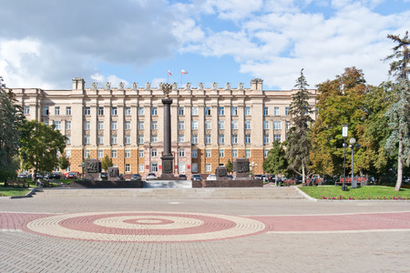 BELGOROD, RUSSIA - August 31.2016: Building of regional administration and memorial complex City Military glory on the Cathedral area