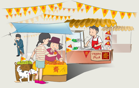 Every year on October has Chinese Vegetarian food festival at Market sidewalk street in Thailand. Which are sold on the sidewalk along the road.