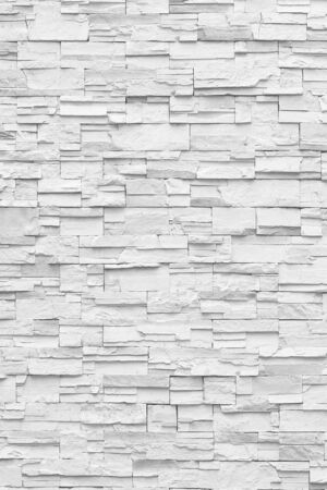 Photo pour Surface white wall of stone wall gray tones for use as background. - image libre de droit