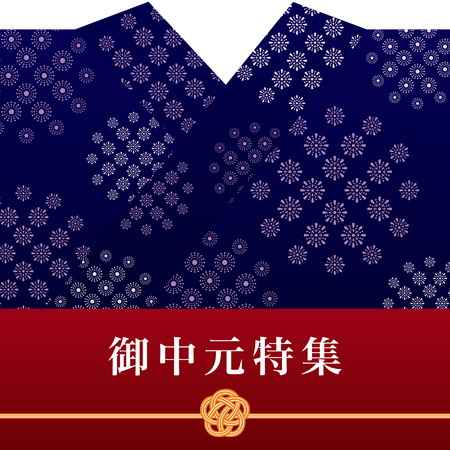 Japanese summer clothes background.