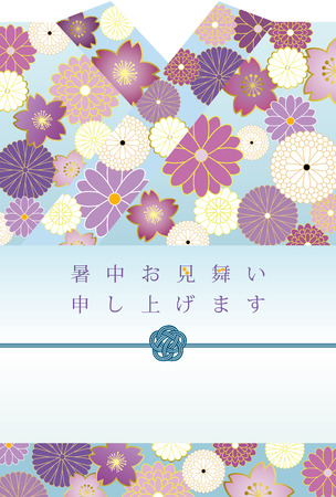Summer greeting card of Japanese summer clothes