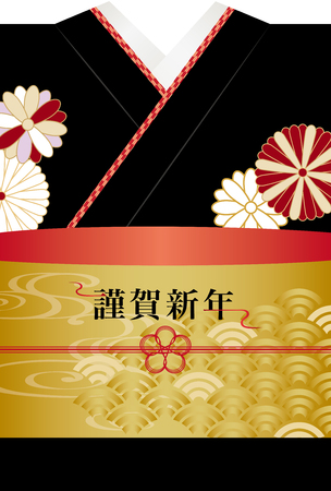 Japanese New Year's card.