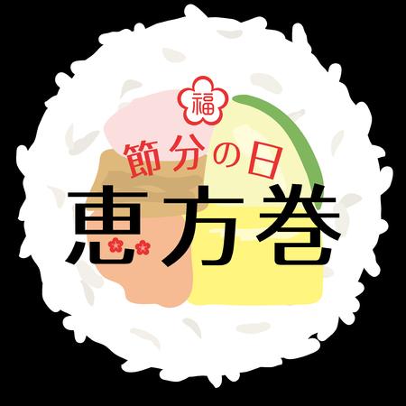 Presidentkuma171200067