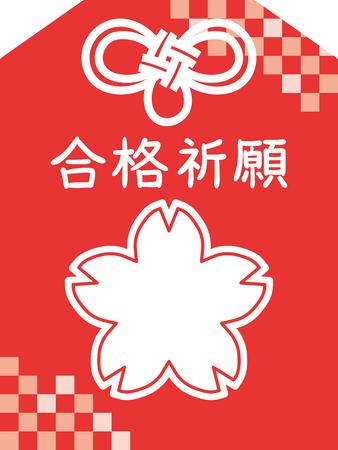 Presidentkuma171200142