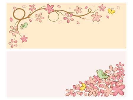 Illustration pour Cherry blossoms of handwriting style.vector banner set. - image libre de droit