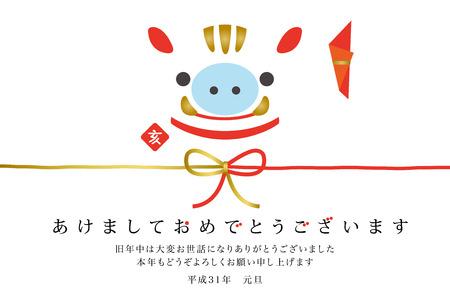 Illustration pour Japanese New Year's card in 2019. - image libre de droit