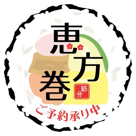 Presidentkuma181200065
