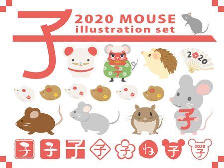 Foto für Illustration Set of a Mouse That Is the Zodiac Sign of 2020. - Lizenzfreies Bild