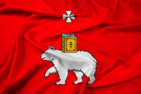 Waving Flag of Perm, Russia