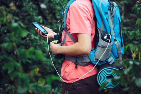 Charging mobile phone during the journey