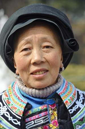 chinese Qiang ethnic woman