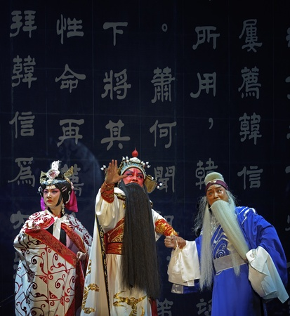 CHENGDU - JUN 1: chinese Beijing opera performer make a show on stage to compete for awards in 25th Chinese Drama Plum Blossom Award competition at Shengge theater.Jun 1, 2011 in Chengdu, China.Chinese Drama Plum Blossom Award is the highest theatrical a