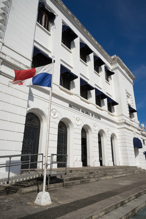the national center of culture in Casco Viejo in Panama City