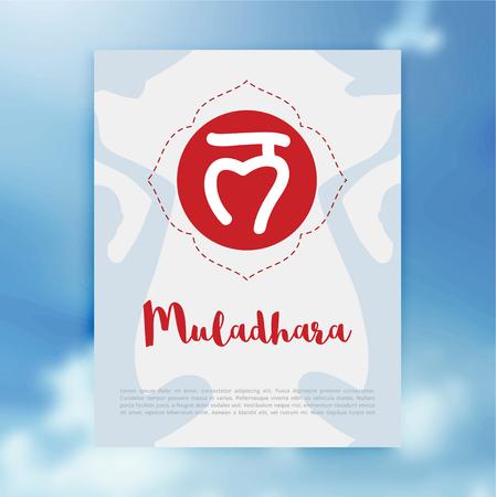 Chakra Muladhara or root chakra icon, ayurvedic symbol, concept of Hinduism, Buddhismの素材 [FY31064149425]