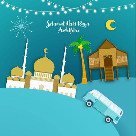 Illustration for Eid Al Fitr Celebration greeting Vector Design Illustration - Royalty Free Image