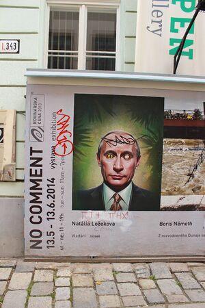 Putin Poster, Bratislava, Slovakia
