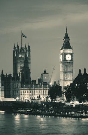 Foto de House of Parliament in Westminster in London. - Imagen libre de derechos