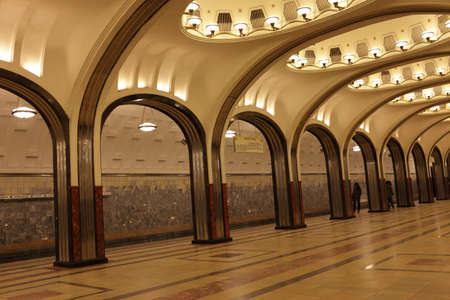 The underground station in the evening, Moscow, Russia