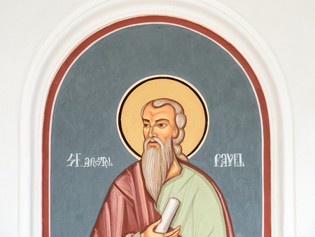 BUCHAREST , ROMANIA - JULY 06, 2015: Saint Paul Painting In Orthodox Church Interior.