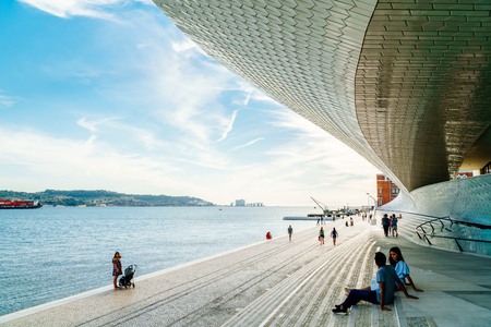 LISBON, PORTUGAL - AUGUST 23, 2017: The New Museum Of Art, Architecture and Technology (Museu de Arte, Arquitetura e Tecnologia) Or MAAT Is A Science And Cultural Project Of Lisbon City Opened In 2016
