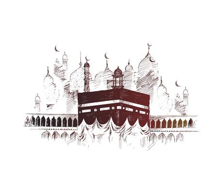 Illustration pour Holy Kaaba - image libre de droit