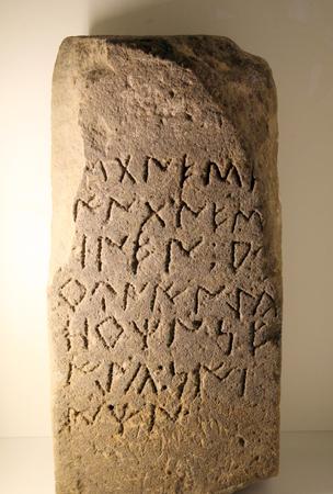 Iberian inscription, enigmatic language