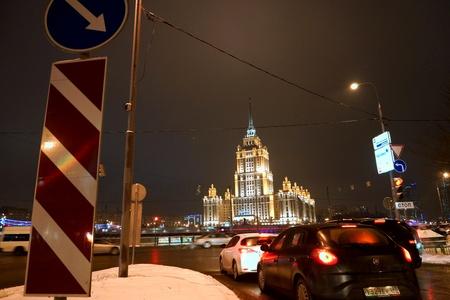 08.12.2012 Moscow. Ukraine hotel, night look.