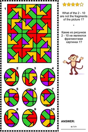 Illustration pour IQ training abstract visual puzzle: What of the 2 - 10 are not the fragments of the picture 1? Answer included. - image libre de droit