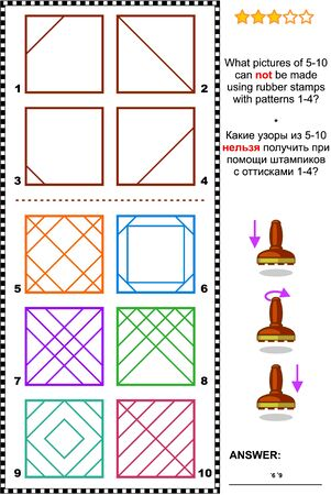 Illustration pour IQ, memory and spatial reasoning training puzzle with dies and prints: What pictures of 5-10 can not be made using rubber stamps with patterns 1-4? Answer included. - image libre de droit