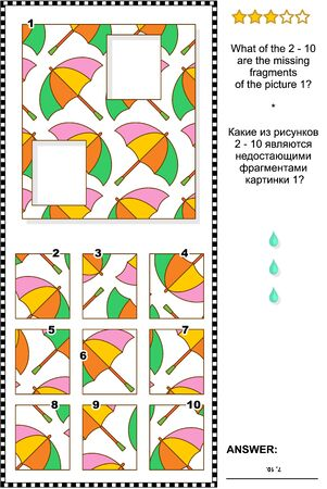 Illustration pour Visual logic puzzle: What of the 2-10 are the missing fragments of the picture 1? Answer included. - image libre de droit