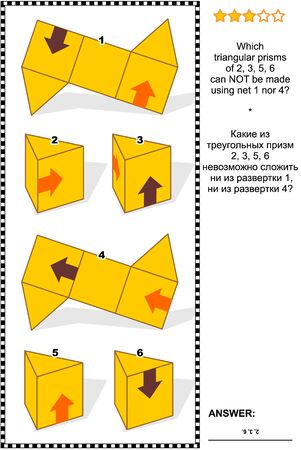 Illustration pour Abstract visual math puzzle (suitable both for kids and adults): Which triangular prisms can not be made using net 1 nor 4? Training IQ, logic, memory and spatial reasoning. Answer included. - image libre de droit