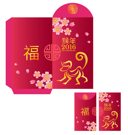 Red packet for Chinese new year Chinese wording Translation is fortunate and Year of Monkey
