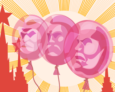 Balloons With The Portraits Of Lenin Marx And Engels On The